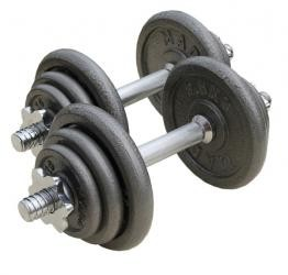 "TMG 20KG Hammertone Dumbbell Set with 14"" x 1"" dia Bars"